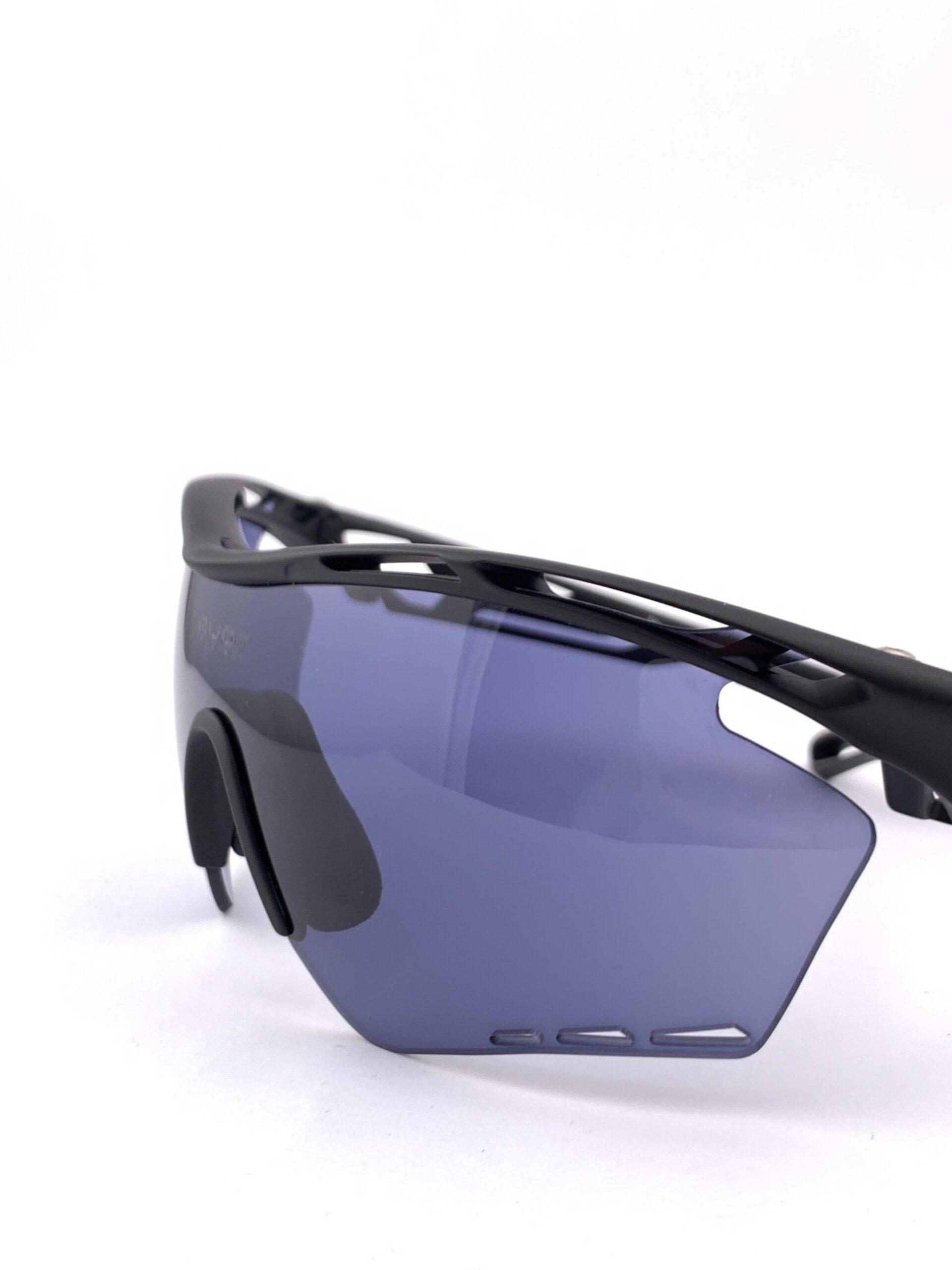 Cyklistické okuliare Tralyx čierne zboku